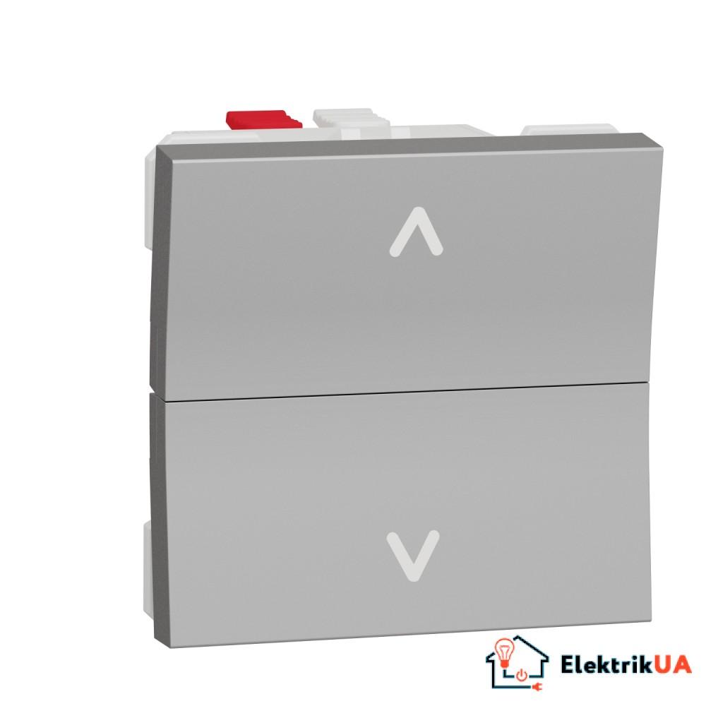 Вимикач для жалюзі 2-клавішний кнопковий схема 4, 6А 2 модулі алюміній
