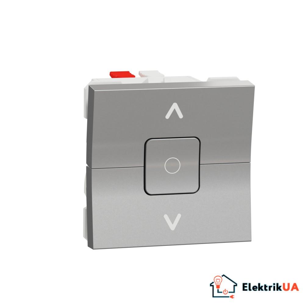 Вимикач для жалюзі 2-клавішний схема 4, 6А, 2 модулі алюміній