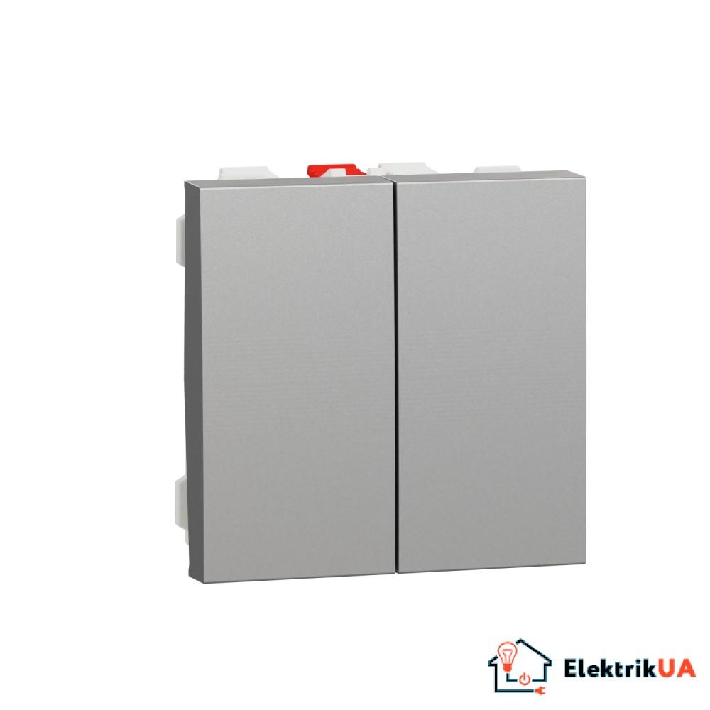 Перемикач 2-клавішний 2 x схема 6, 10А 2 модулі алюміній