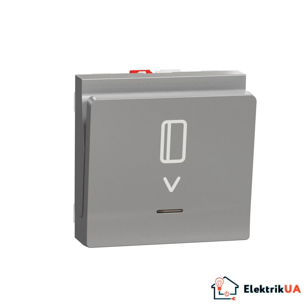Вимикач картковий з підсвіткою 10А, 2 модулі алюміній