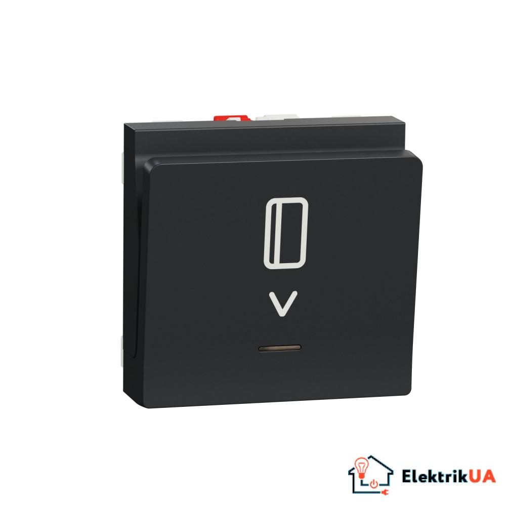 Вимикач картковий, з підсвіткою 10А, 2 модулі антрацит