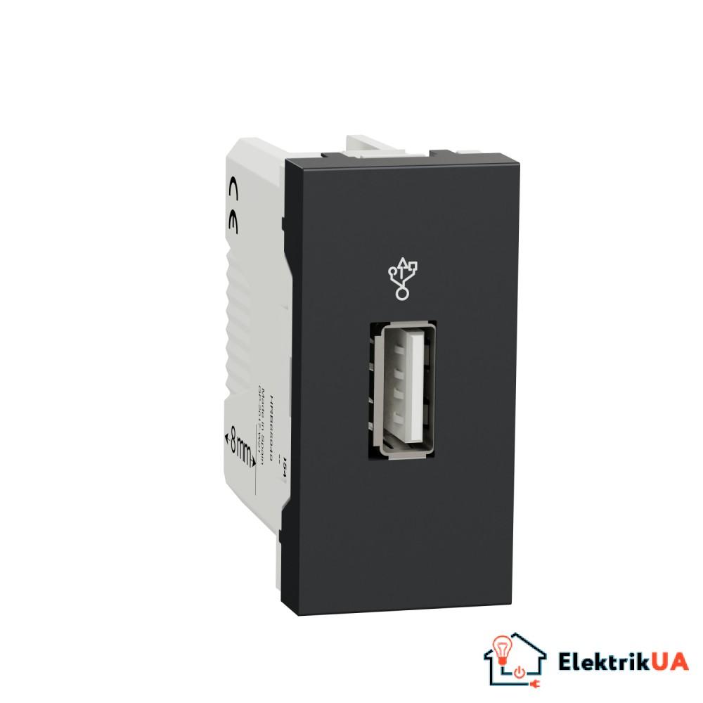 USB-коннектор 1 модуль антрацит
