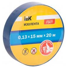Изолента 0,13х15 мм синяя 20 метров IEK