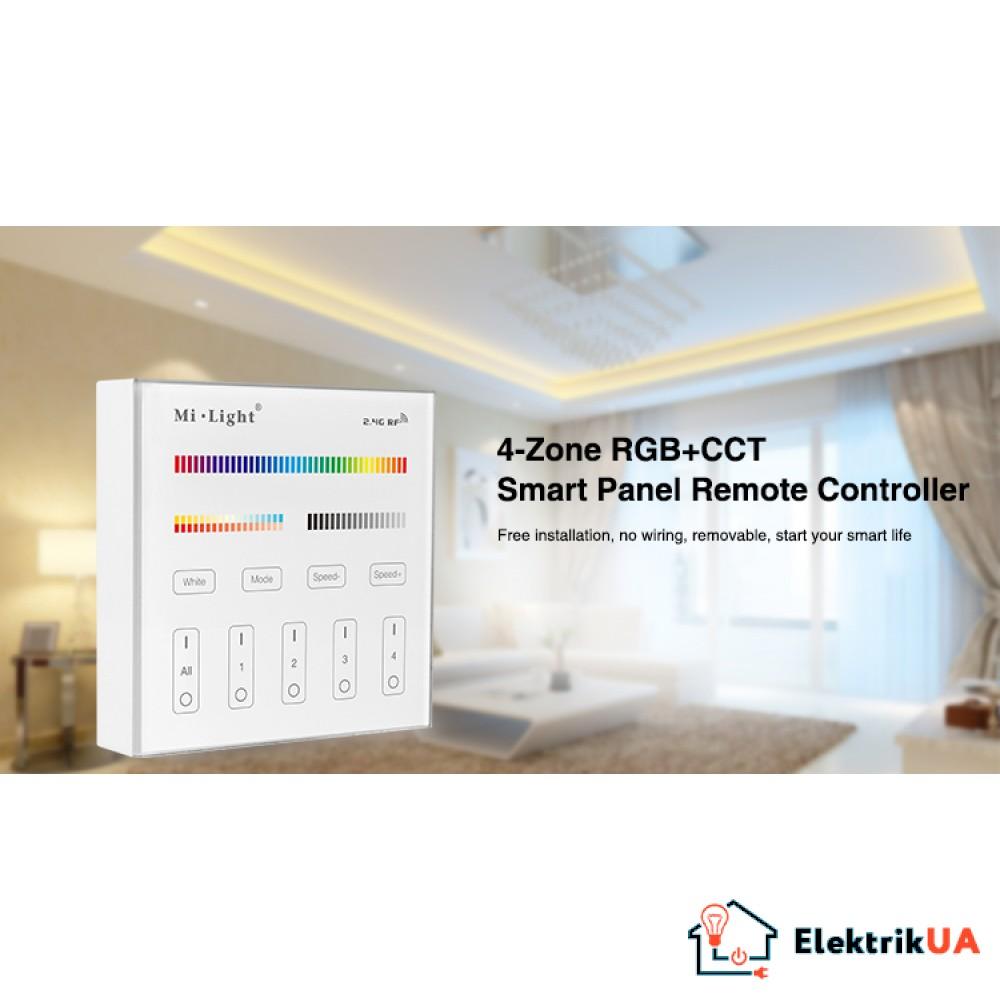 BL4 4-х зоннаяTouch панель диммер Dual White/RGB/RGBW/CCT Mi-Light