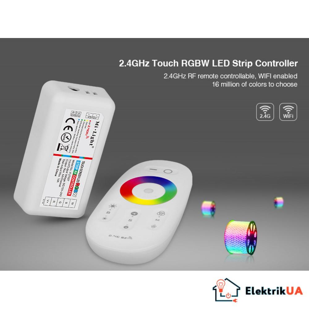 RLC027-RGBW пульт управления + контроллер (комплект,1 зона) Mi-Light