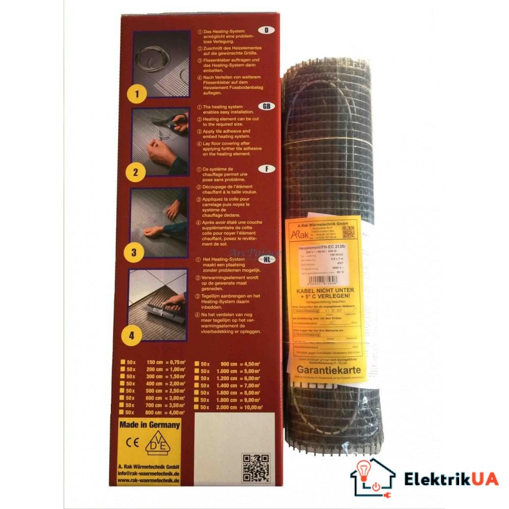 FH-EC 2110 Нагревательный мат 1,00 кв. м, 180 Вт