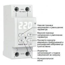Реле контроля напряжения ZUBR D2-63