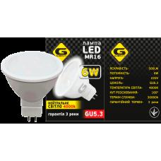 Лампа LED G-tech MR16 6W-4000K G
