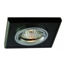 Точечный светильник Blitz Spots 3351 3351-21