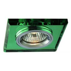 Точечный светильник Blitz Spots 3353 3353-21