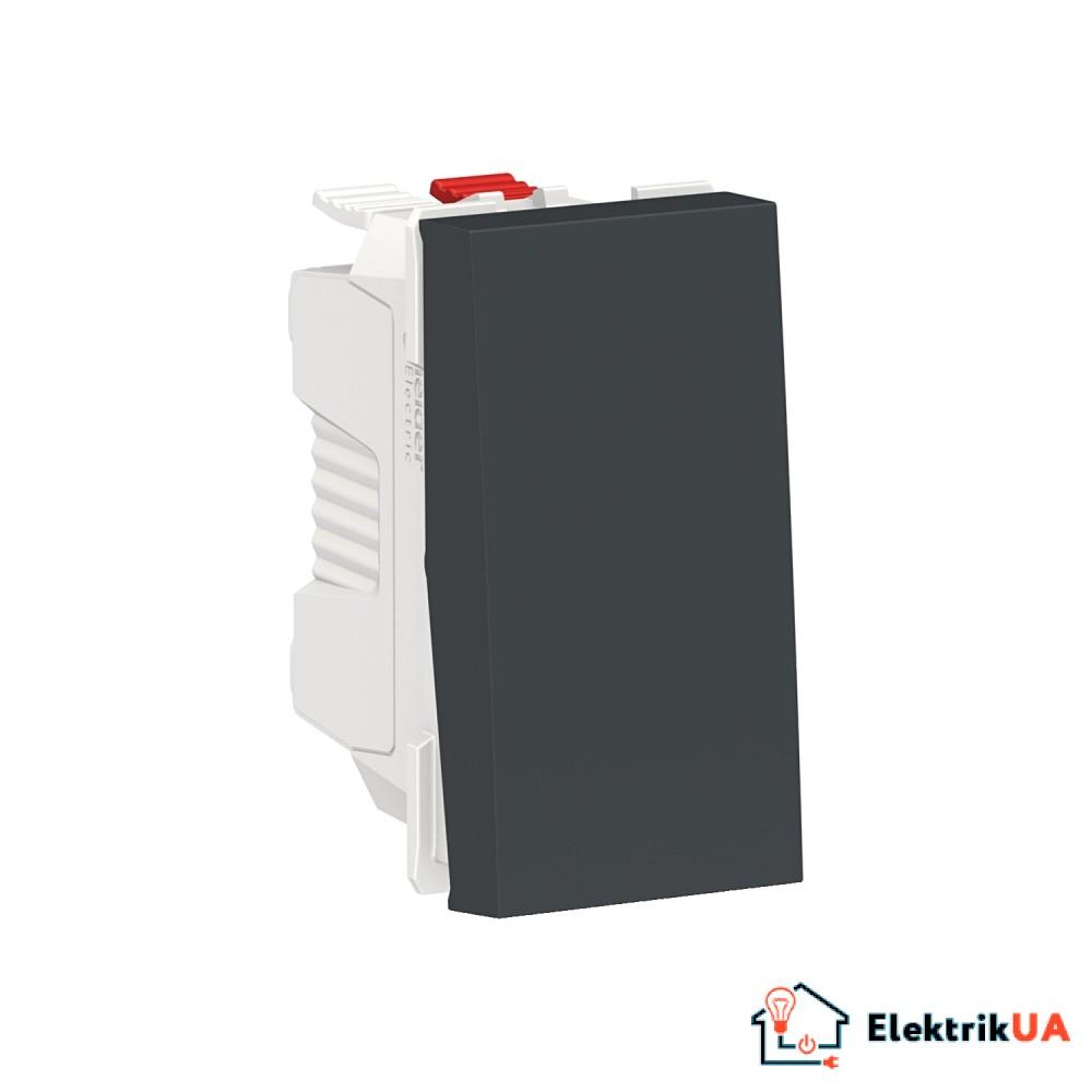Вимикач 1-клавішний кнопковий схема 1, 10А, 1 модуль антрацит