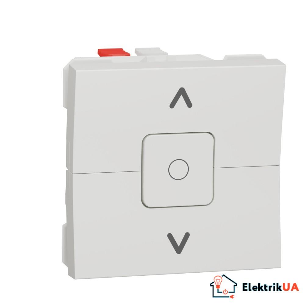 Вимикач для жалюзі 2-клавішний схема 4, 6А 2 модулі білий