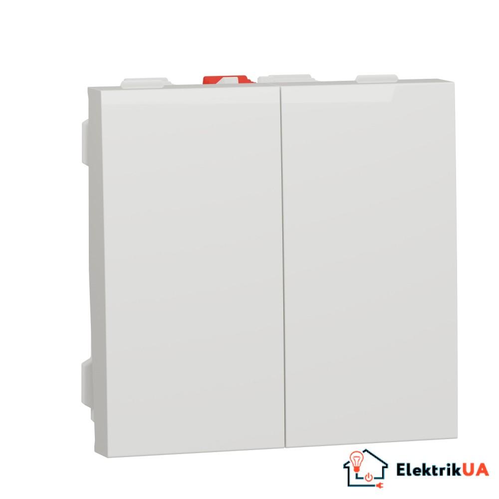 Вимикач 2-клавішний схема 5, 10А, 2 модулі білий