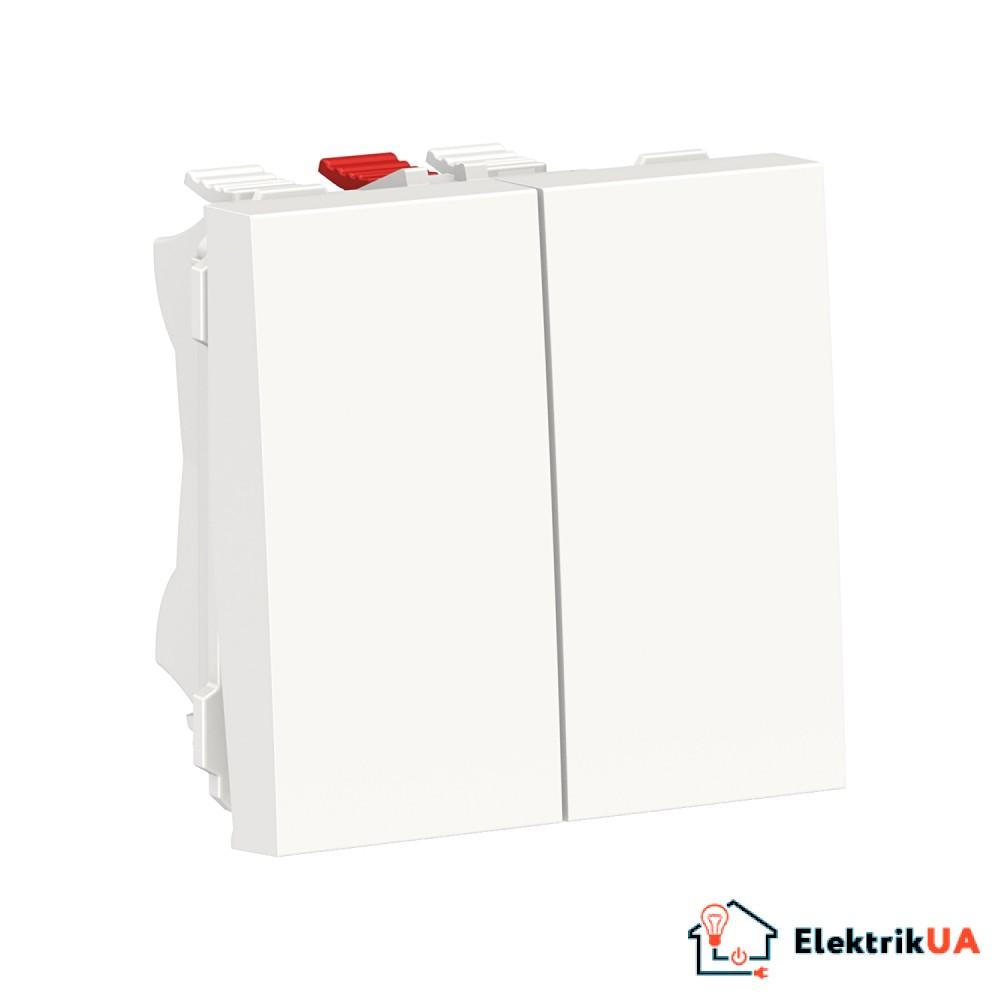 Перемикач 2-клавішний 2 x схема 6, 10А, 2 модулі білий