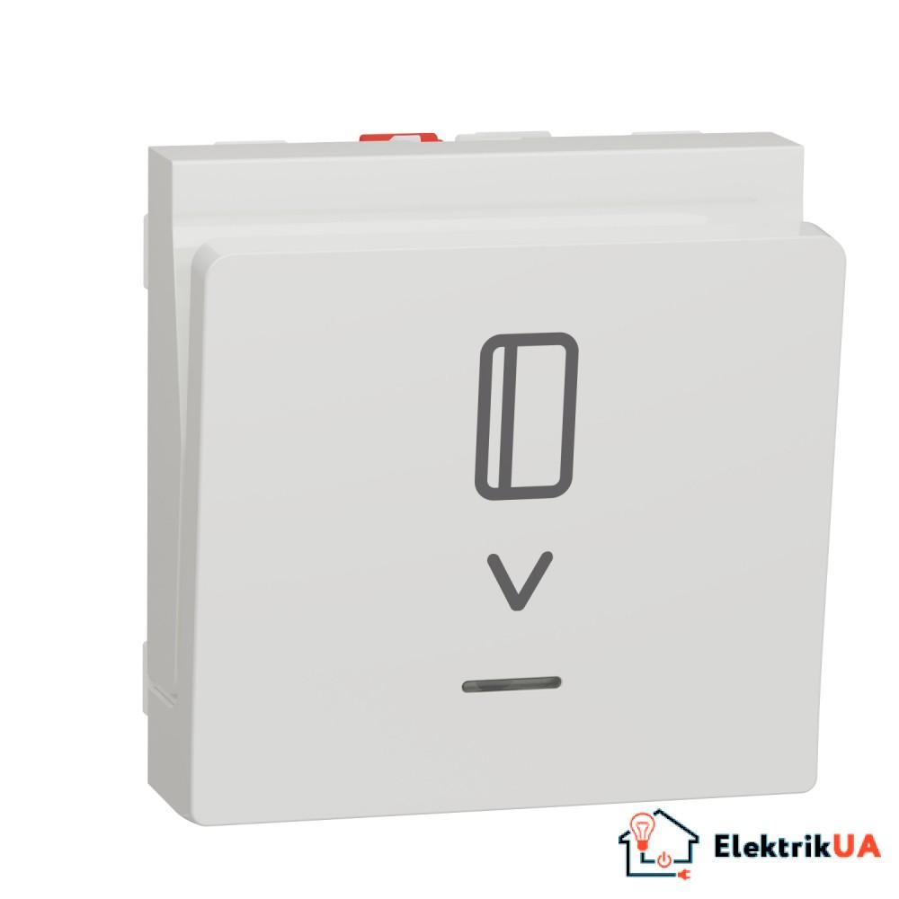 Вимикач картковий з підсвіткою 10А, 2 модулі білий