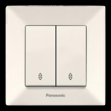 Выключатель Panasonic Arkedia Slim двухклавишный проходной кремовый