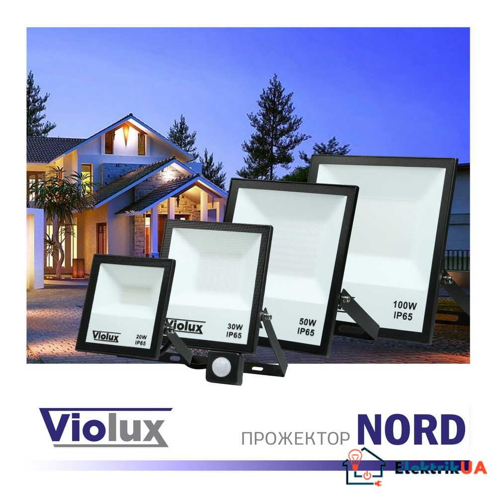 Прожектор LED Violux NORD 50W SMD 6000K 4750lm IP65
