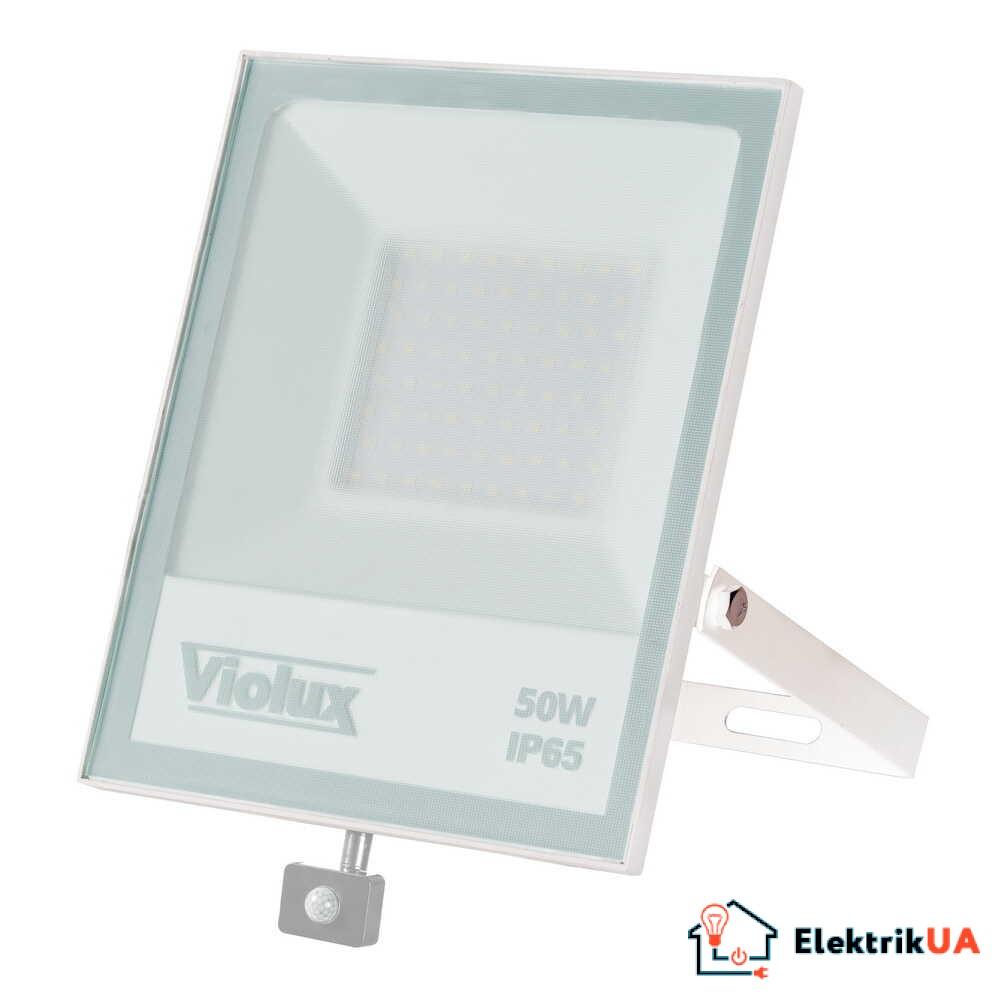 Прожектор LED Violux NORD-S белый 50W SMD 6000K 4250lm IP65 с датчиком движения