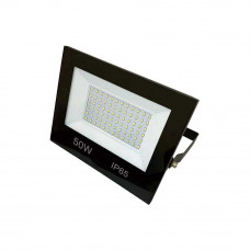Прожектор LED Violux RAY 50W SMD 6000K 4500lm IP65