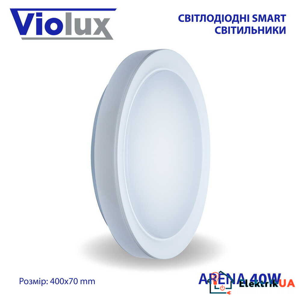 Светильник LED smart ARENA 40W 3000-6000K IP20