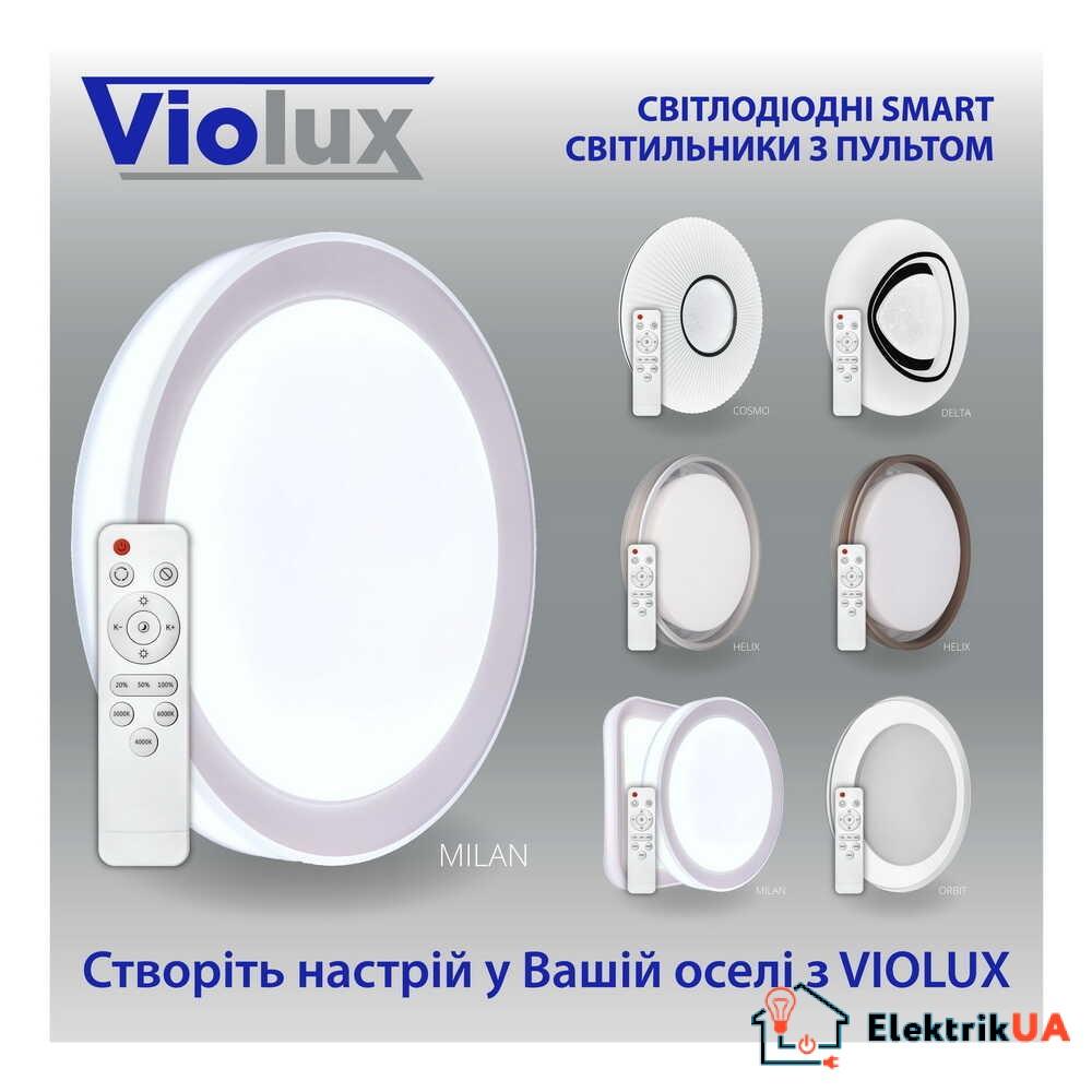 Світильник LED smart COSMO+пульт 60W 3000-6000K IP20