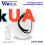 Світильник LED smart DELTA+пульт 60W 3000-6000K IP20 круг