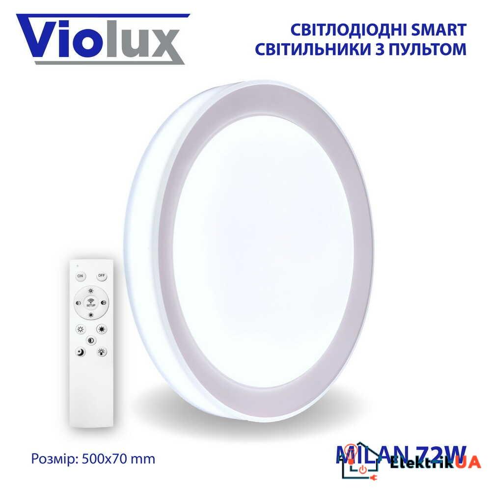 Світильник LED smart MILAN+пульт 72W 3000-6000K IP20 круг