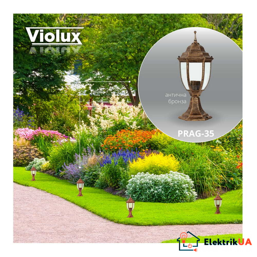 Світильник садово-парковий Violux Prag-35 антична бронза 60W Е27 IP44