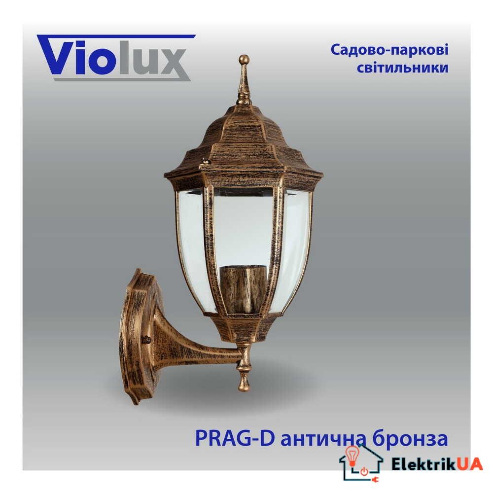 Світильник садово-парковий Violux Prag-D антична бронза 60W Е27 IP44