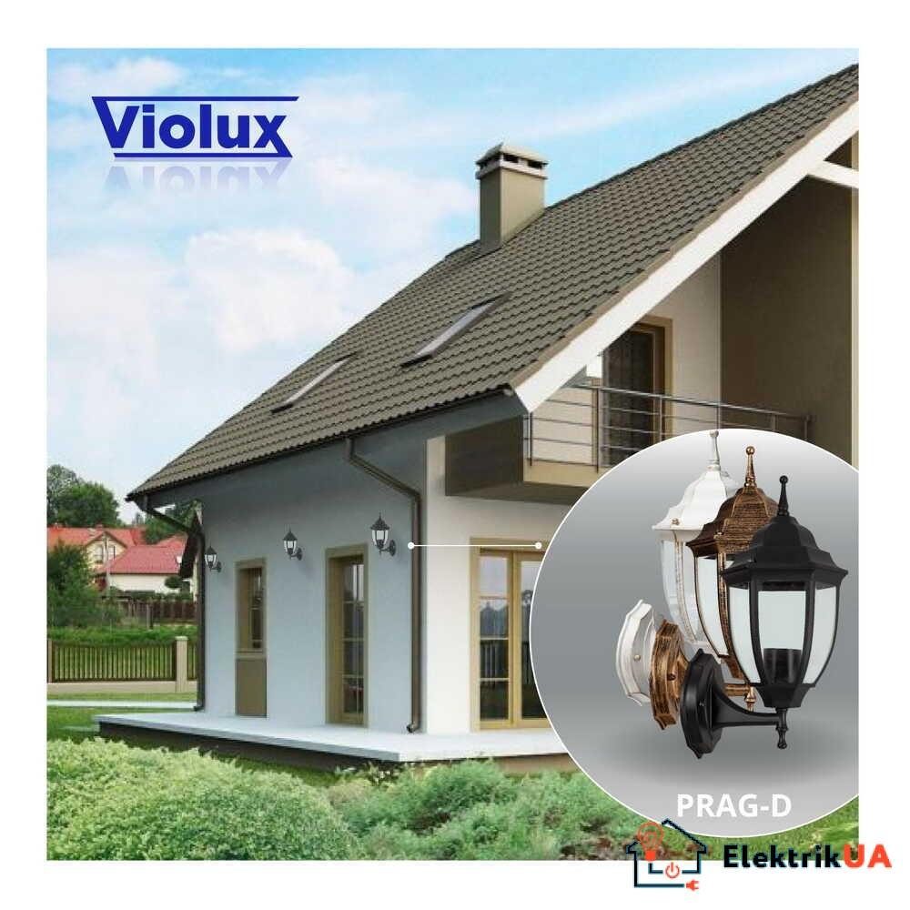 Світильник садово-парковий Violux Prag-D чорний 60W Е27 IP44