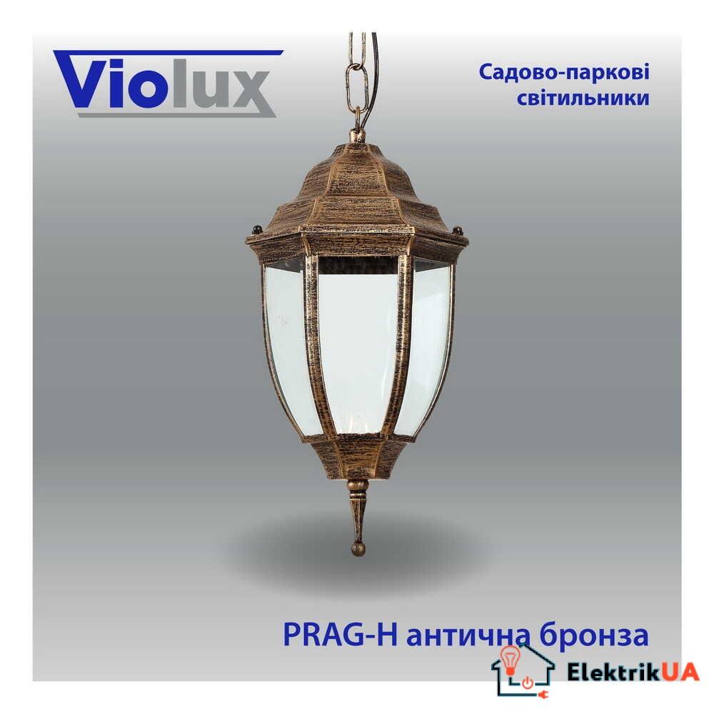Світильник садово-парковий Violux Prag-H антична бронза 60W Е27 IP44